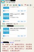 huangjin5872,感谢大家对他关心---最新情况
