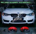 武汉宝马3系改装ATS轮毂APRacing85刹车