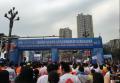 手机记录:一个人的上海,一个人的21.0975
