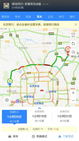 【2016北京车展】一切为了梦境成为现实!