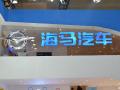 北京车展专程来看你,海马V70