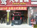 陆风X7汽车隔音工艺:深圳聆听圣驾陆风X7全车隔音案例