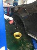 换刹车片刹车油转向助力油