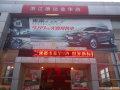 【提车作业】#东南DX7越享未来#爱7。为你有何不可!