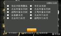 车康王:汽车智能安全驾驶系统
