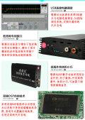 宏光S/宏光V/宏光/五菱之光/荣光专车专用无损安装数字功放