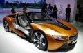 2016亚洲CES展未来互联概念车成焦点