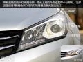 整体表现出色评测众泰Z5001.5T车型