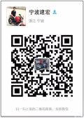 浙江宁波出个13年5月s300L尊贵型(已经出售)