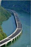 古昭公路最美水上公路