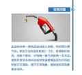 请教一汽大众原厂汽油添加剂使用方法