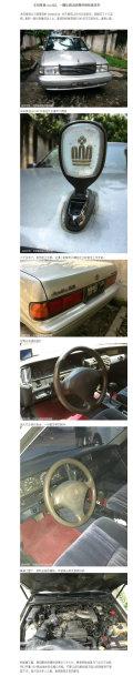 丰田皇冠jzs133,一辆让我无法释怀的经典老车