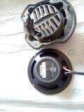 南阳大地震专业汽车音响改装标致408音响改装