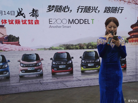 众泰E200 ,小型纯电动试驾品鉴
