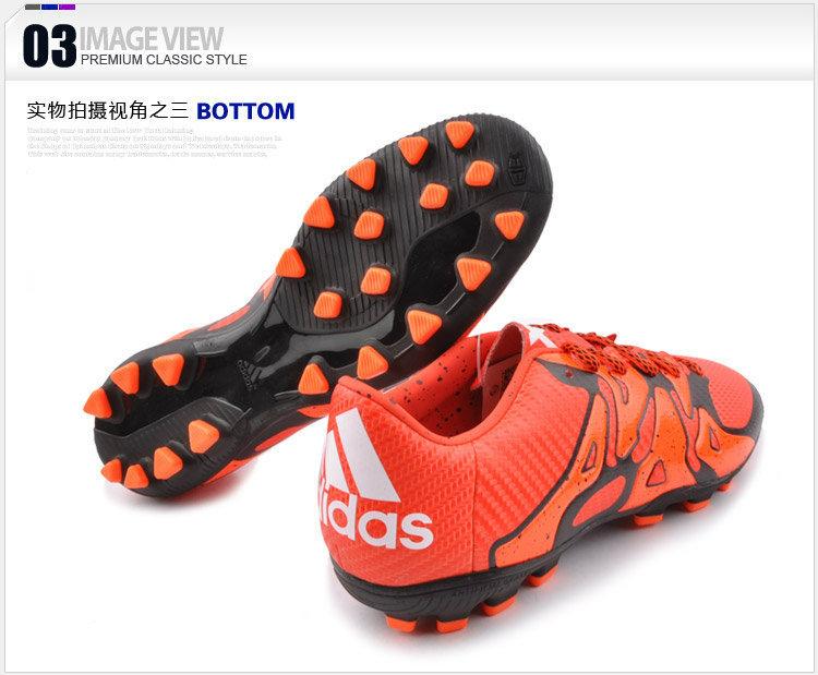 [足球鞋] 阿迪 X15.3 AG 新配色_北京跳蚤市场