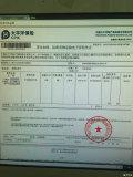 小白鼠一路平安,拉萨-上海,汽车托运,经历汇报
