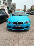 BMW宝马3系E92E93改装1M大风口大包围
