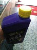 紫油求大神