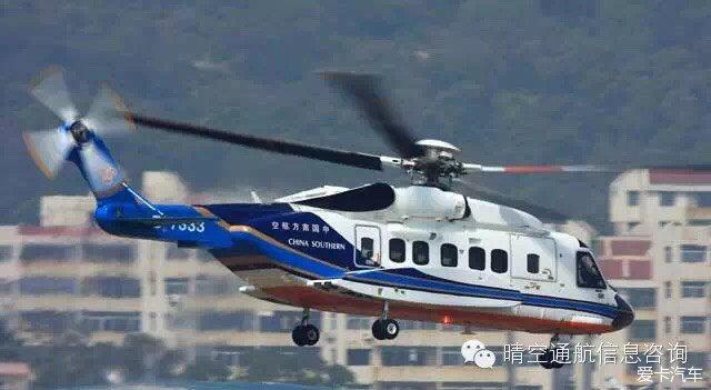 国内通航直升机型号大全