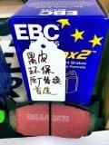 EBC刹车皮