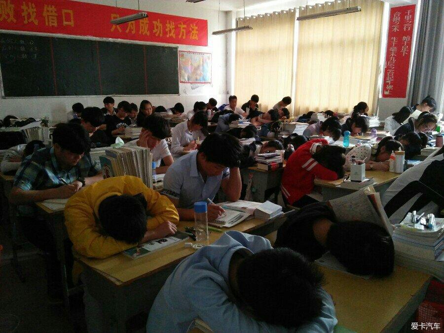 苦中寻乐,致为了视频奋斗的高中生_嘉年华理想缘渡佛论坛图片