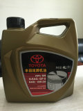 出丰田原厂0W20机油