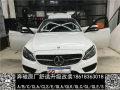 奔驰C300改原厂全车柏林之声音响电尾门无钥匙进入...