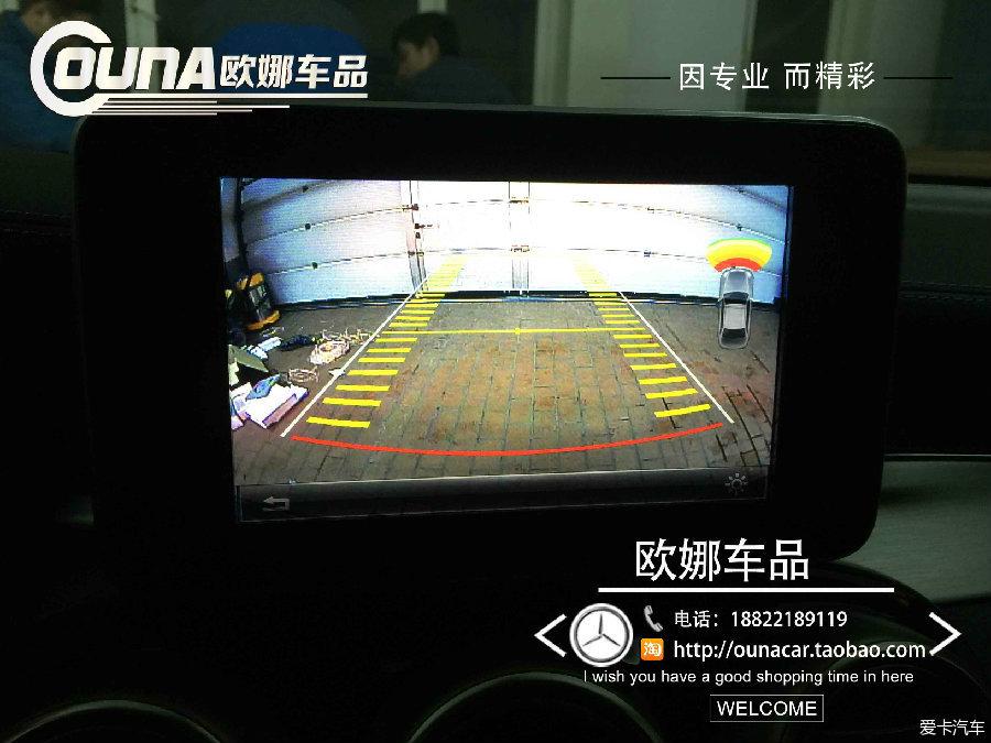 长城启动GLC200倒车影像_汽车改装_改装车论天津风骏6一键奔驰不图片