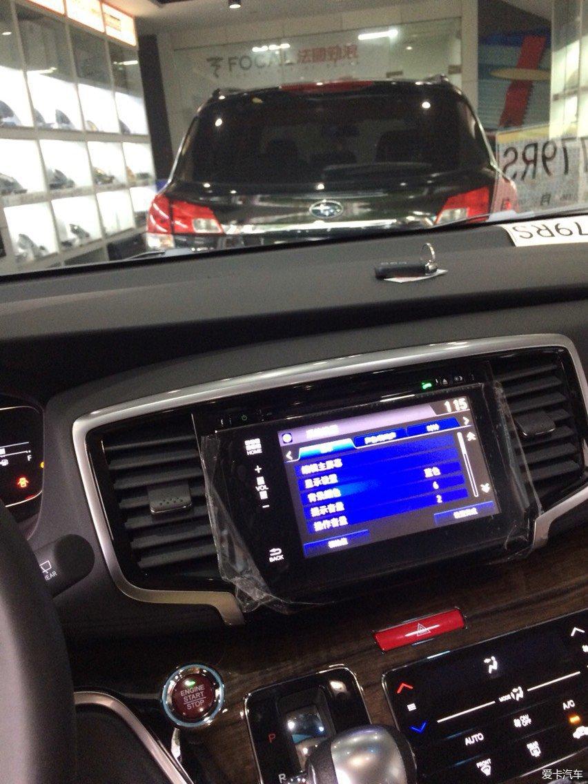 广州新塘之星奥德赛原车屏升级凯立德导航机油长安本田车用什么模块图片