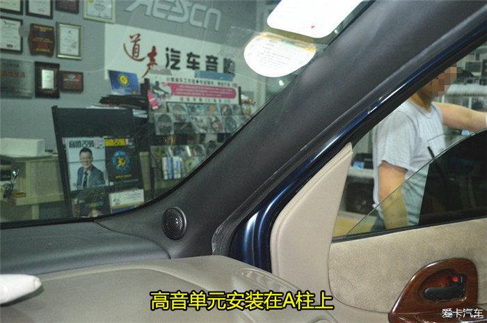 别克GL8音响改装提高音质 盐城道声汽车音响改装与隔音高清图片