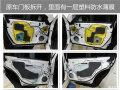丰田新皇冠汽车音响改装,广州皇冠改装芬朗汽车音响-广州车元素
