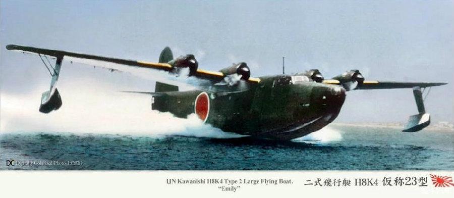 二战时期日本大型水上飞机.