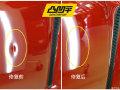 汽车凹陷修复,凸凹平告诉你钣金喷漆与凹陷修复的区别