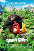 大IP玩电影愤怒的小鸟成为儿童节的必看电影