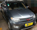 2014款五菱宏光S1.5手动舒适型