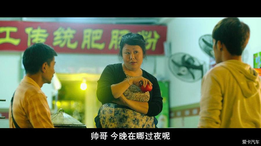 刚看了刘德华演的《失孤》,还是不错喃_四川汽红糖山楂月经图片