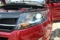 陆风X7大灯怎么改装车灯多少钱氙气大灯双光透镜成都哪家改装店