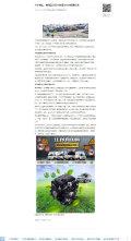 广东佛山:南海区计划今年淘汰4500辆黄标车