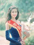 历届越南小姐选美比赛的14位冠军