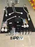 台湾IPE可变阀门排气