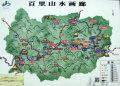 【北京・途胜・自驾游】全新途胜车友会百里画廊自驾游活动招募