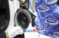 温州动感地带|海马S5汽车改装丹麦丹拿232两分频喇叭音响