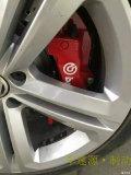 大众途观升级改装BREMBO18Z刹车卡钳碟片分泵鲍鱼