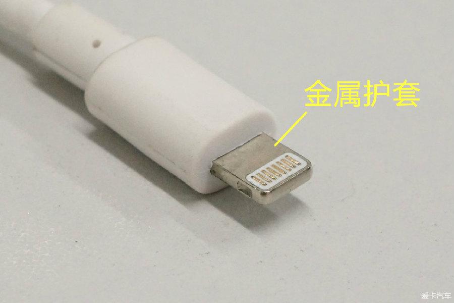 【诺诺侦破】密码玩手机被电死-安卓小米哪个网吧苹果怎么查帐号和手机图片