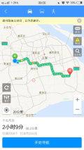 众泰小七之端午节自驾游上海野生动物园
