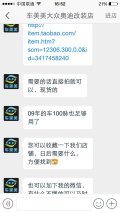 (咨询)Polo劲情自动挡定速巡航需要换网关BCM盒吗?