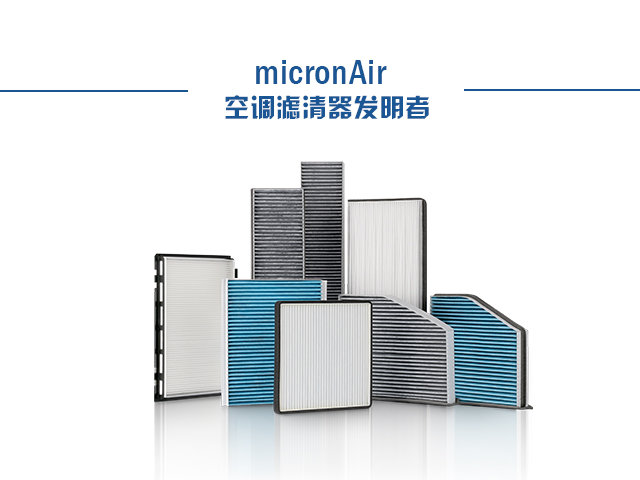micronAir��о
