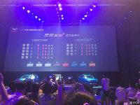 【上市直播】凯翼X3官方指导价6.66-9.69万元