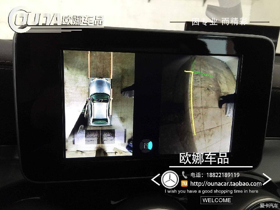天津奔驰GLC200改装倒车影像_汽车改装_安装全顺多少钱图片