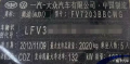 奥迪A4L改装3GMMI+ecu升级趋向完美。
